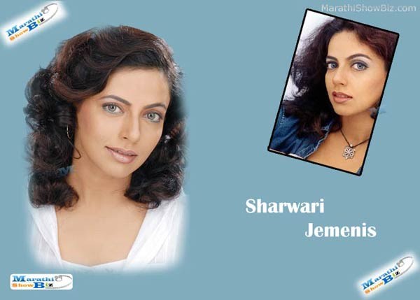 Sharavari jamenis
