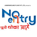 no entry pudhe dhoka aahe marathi movie